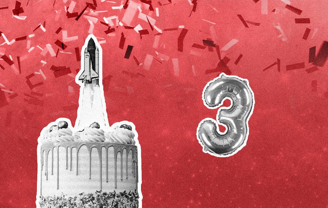 3 urodziny Rocket Jobs